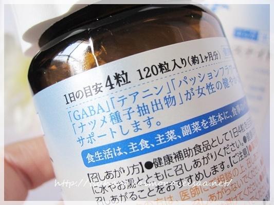 ピースナイト②シ158.JPG