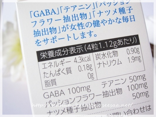 ピースナイト③シ148.JPG
