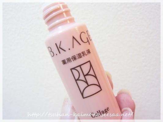 コラージュ 乾燥肌②シ148.JPG